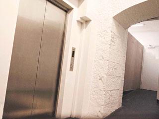 Access Solutions - Lifts/Elevators | Escalators | Disabled